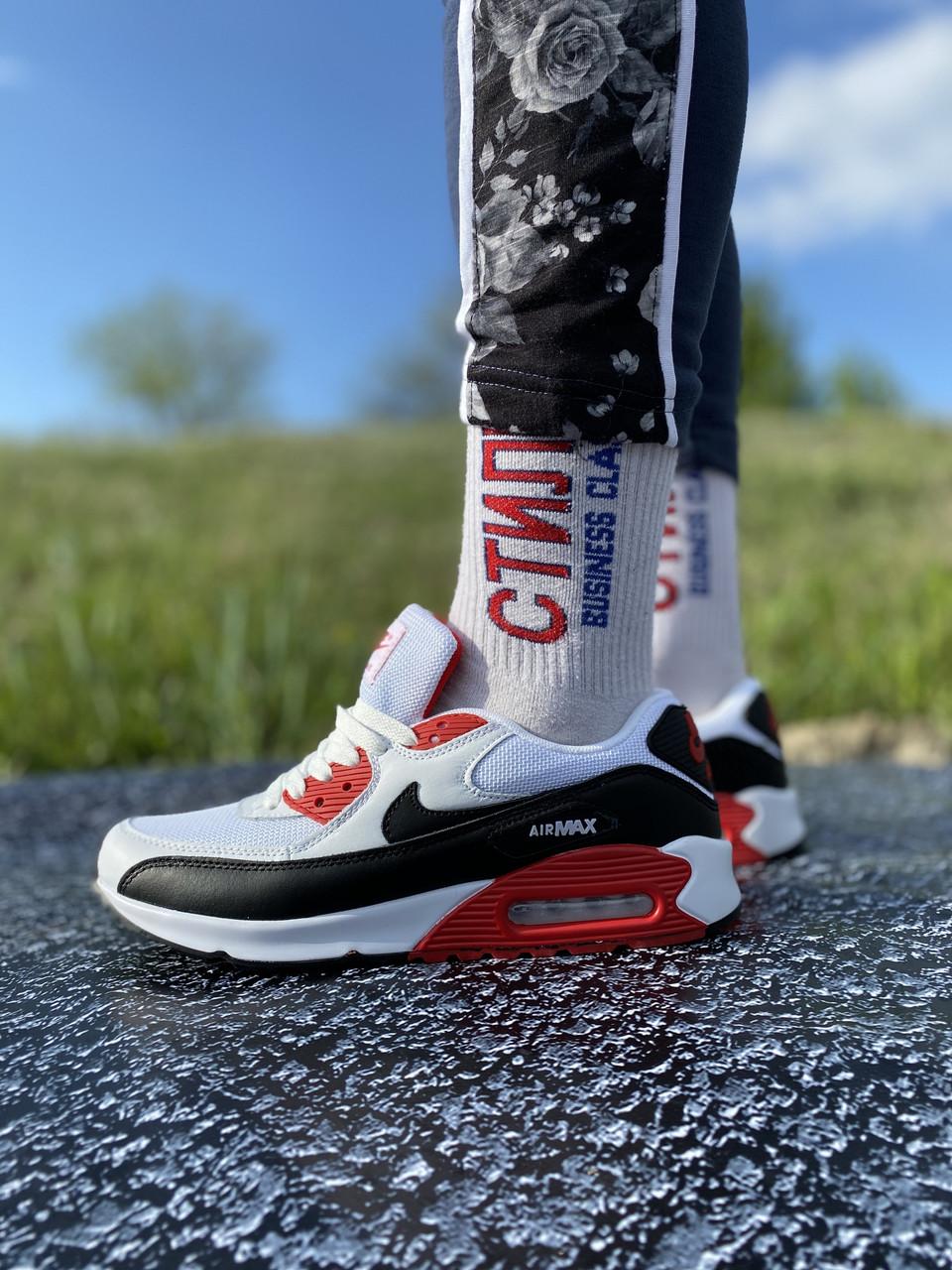Стильные кроссовки Nike Air Max 90 / Найк аир макс 90