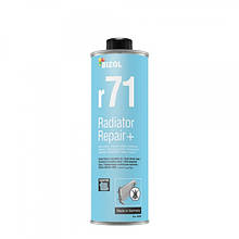 Герметик системы охлаждения - BIZOL Bizol Radiator Repair+ r71 0,25л