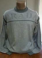 Свитер мужской Prada серый