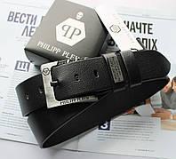 Мужской подарочный набор кошелек+ремень Philipp Plein 21227 черный