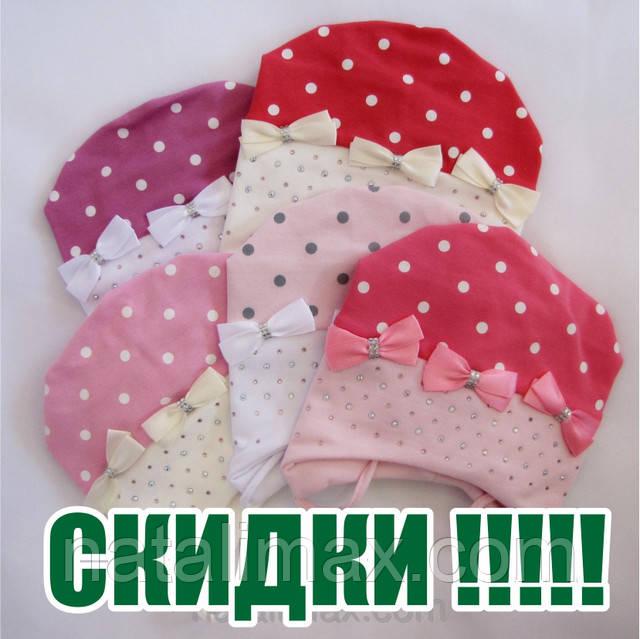 СКИДКА 10 % на шапки из трикотажа