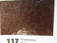Молотковая краска  BIODIUR Коричневая 117. 0,7л