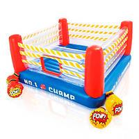 Надувной игровой центр Intex 48250 Боксёрский ринг от 5 до 7 лет