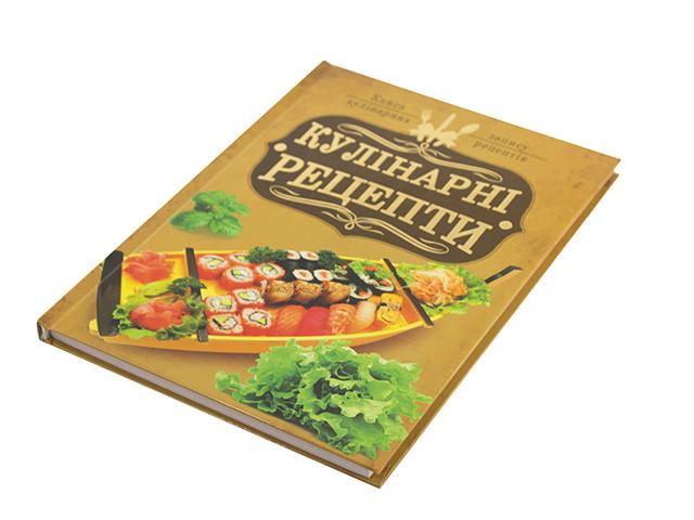 Книга кулінарна для запису рецептів A5 80арк. №ККР-1/Рюкзачок/(16)