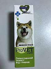 ProVET МикоСтоп (спрей) для кошек и собак 30мл
