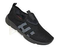 Модные мужские кроссовки для спорта
