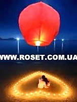 Небесный фонарик сердце или купол (разные цвета)