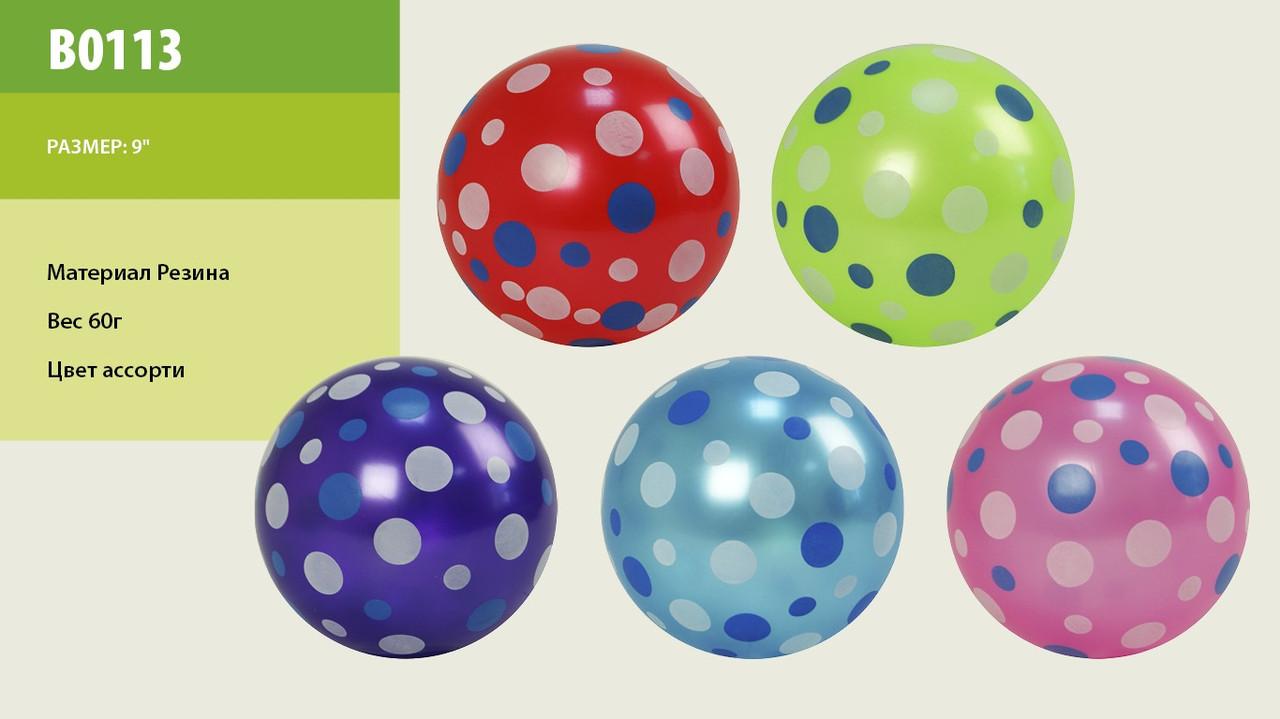"""М'яч гумовий №B0113 асорті,9"""",60гр(10)(500) КІ"""
