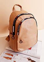 """Женский рюкзак """"Colin"""", фото 2"""