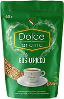 """Кофе натуральный растворимый сублимированный Gusto Ricco, 60г """"Dolce Aroma"""""""