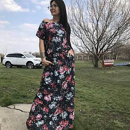 Длинное платье с макси юбкой