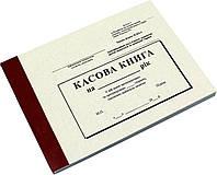 Касова книга A5 самокопір. №БЛ1035/БС0003 горизонт.(5)(20)