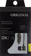 Навушники вакуумні DK71i (гарнітура) grey+мікрофон