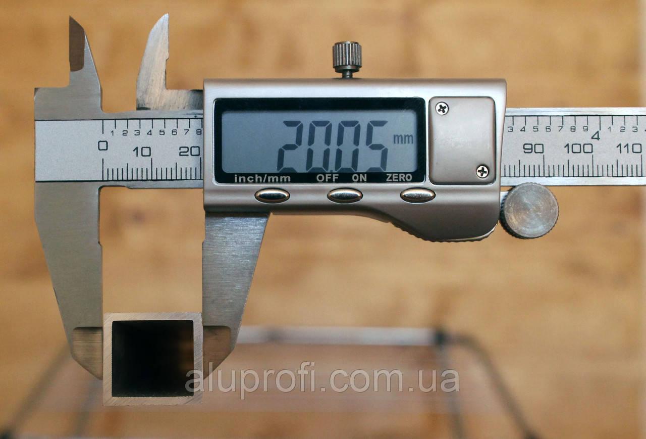 Труба алюминиевая 20х20х2,0мм АД31 АН15