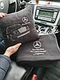 Автомобільний набір: подушка і плед з вишивкою контурів автомобіля!, фото 6