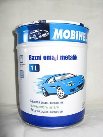 Автоэмаль металлик Mobihel 602 Авантюрин 1л, фото 2