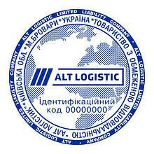 Печать, кліше + логотип компании 40 мм
