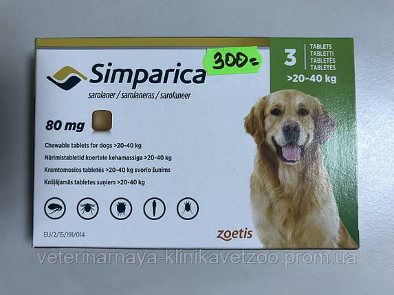 Симпарика 80 мг от блох и клещей для собак весом 20-40 кг, 1 таблетка, фото 2