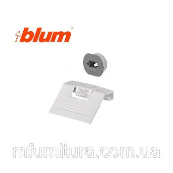 Ручка з фіксацією на передню панель ANTARO, білий - Blum (Австрія)