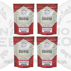 Набор кофе 4 Марагоджипа по 150г Montana Coffee - Гватемала Мексика Никарагуа и Гондурас для гурманов