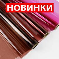 КАЛЬКА ФЛОРИСТИЧЕСКАЯ В РУЛОНЕ 10 м, 20 м