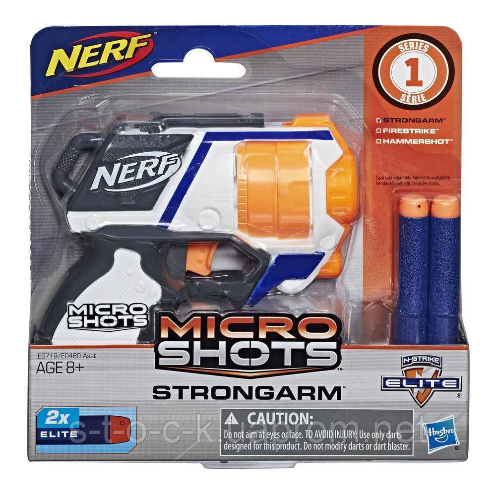 NERF Бластер MICROSHOTS ELITE STRONGARM E0719