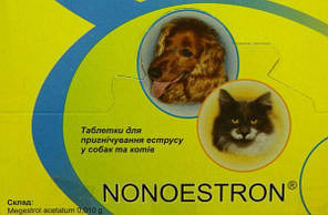 Ноноэстрон 15 таблеток