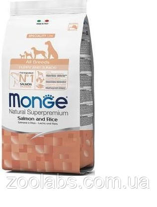 Корм Monge для щенков лосось с рисом   Monge Dog All Breeds Puppy & Junior Salmon & Rice 2,5 кг, фото 2
