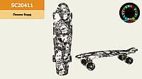 Пенни борд SC20411 (8 шт) 56*15 см колеса PU свет,одностор. принт