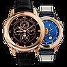 Часы Patek Philippe Sky Moon Tourbillon Gold. Replica: ААА.