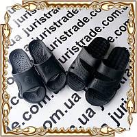 Тапочки резиновые мужские (Размер 41-46)