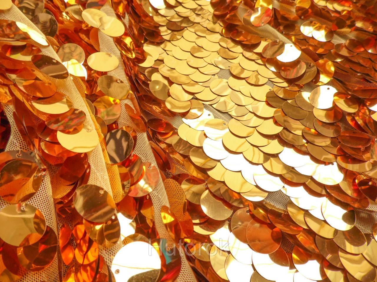Пайеточная ткань круглая крупная (золото)