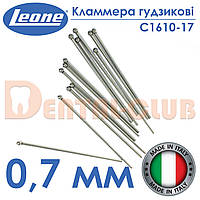 Кламмера гудзикові 0,7 мм Leone (Леоне) (Шаровидный кламмер)  (Stainless Steel Ball Clasps dental) С1610-17