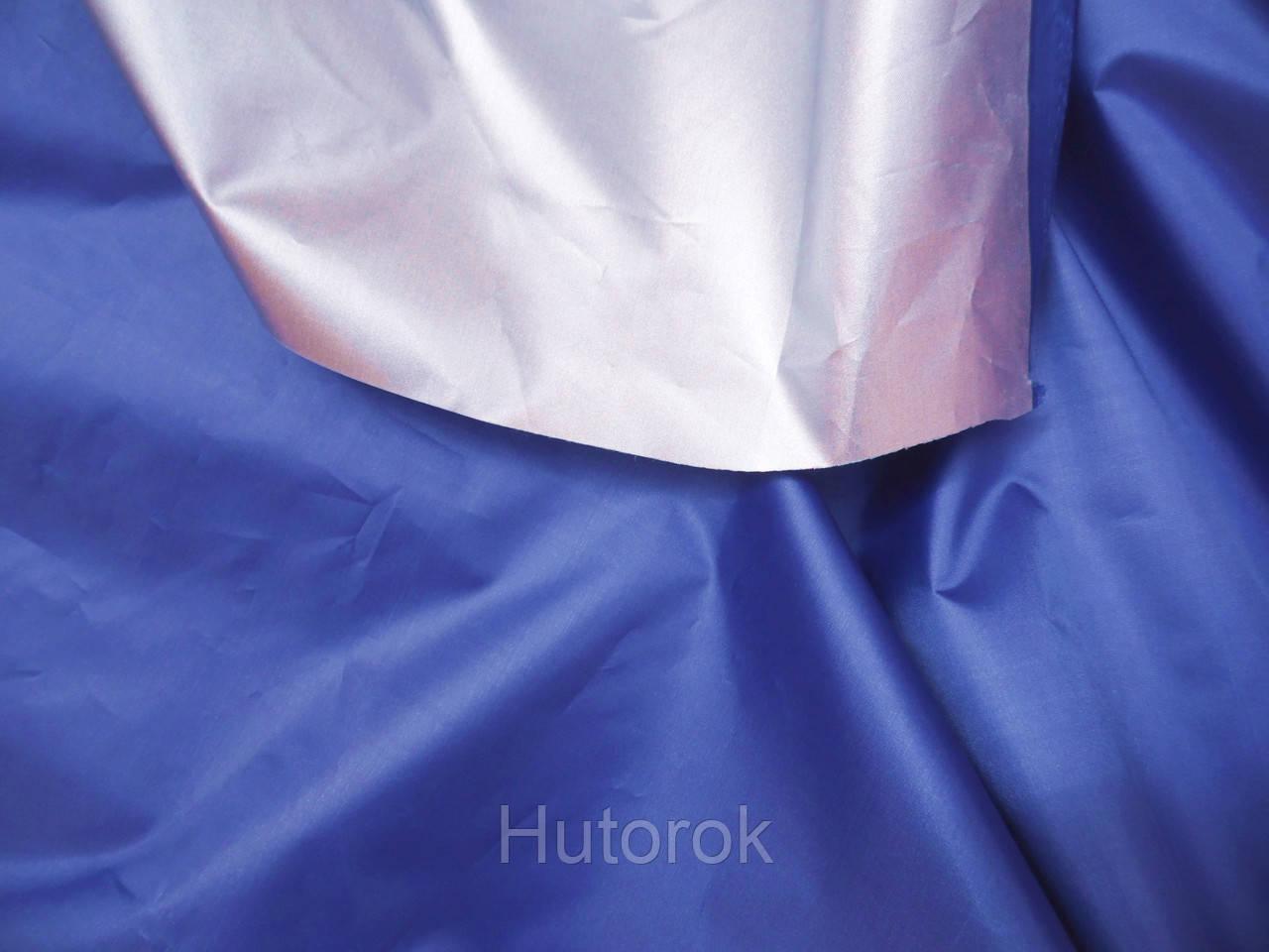 Палаточная ткань болонька (электрик)