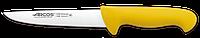 294600 Ніж м'яка ясника 160мм серія 2900 жовтий