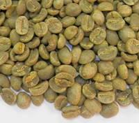 "Кофе зеленый в зернах Коста - Рика ""Тарразу"" (ОРИГИНАЛ), арабика Gardman (Гардман), фото 1"