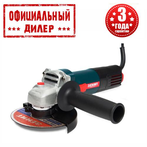 Угловая шлифовальная машина Зенит ЗУШ-125/870