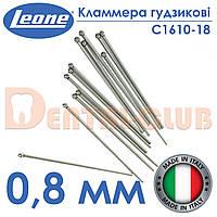 Кламмера гудзикові 0,8 мм Leone (Леоне) (Шаровидный кламмер)  (Stainless Steel Ball Clasps dental) С1610-18