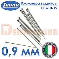 Кламмера гудзикові 0,9 мм Leone (Леоне) (Шаровидный кламмер)  (Stainless Steel Ball Clasps dental) С1610-19