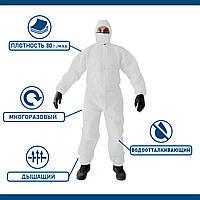 Костюм защитный ( комбинезон ) XXL (рост 175 - 190 см) Белый