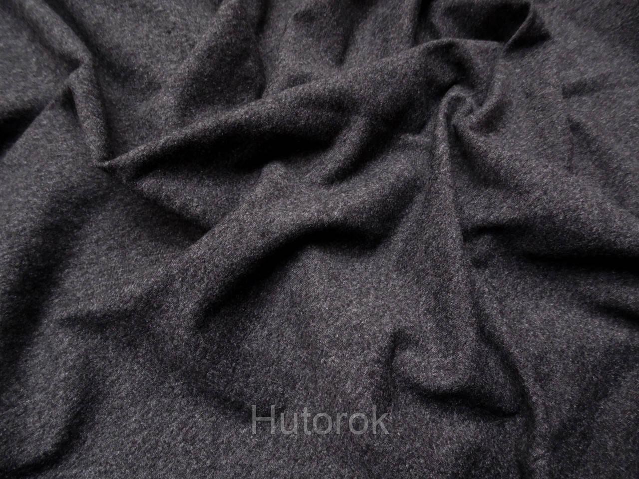 Трикотаж двунитка (серый меланж)