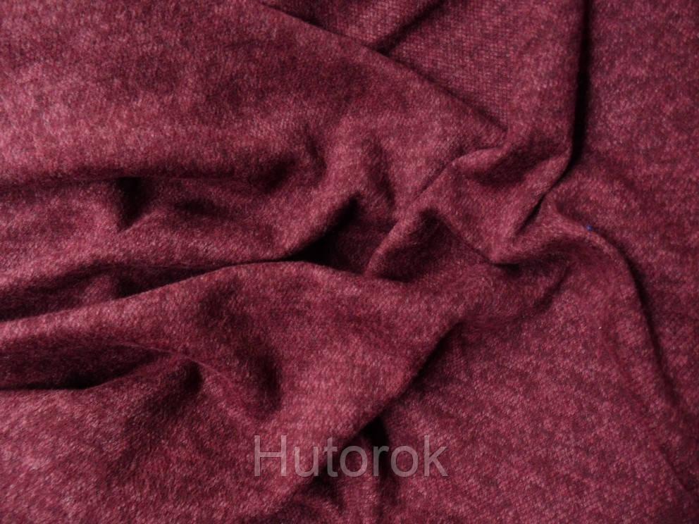 Трикотаж ангора софт (бордо)