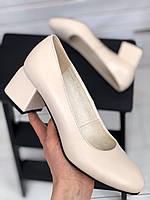 Женские кожаные туфли на каблуке беж 36, 37 +video