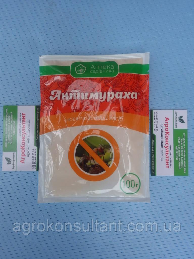 Инсектицид Антимураха, 100 г - против муравьёв и мух