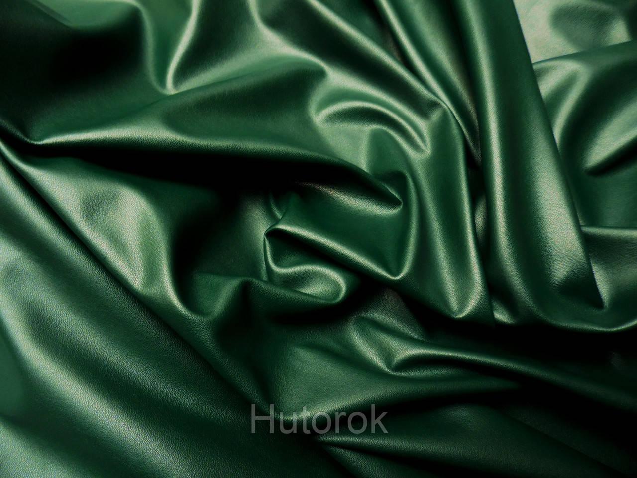 Кожзам стрейч (зеленый изумруд)