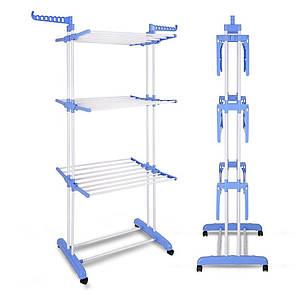 🔝 Универсальная складная напольная сушилка для одежды (вещей и белья) вертикальная, на 3 яруса, синяя | 🎁%🚚