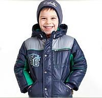 Куртка зимняя для мальчика КТ 105 Бемби