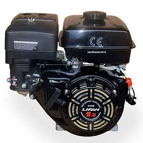 Двигатель газобензиновый Lifan LF177F BF (9 л.с., вал 25 мм, шпонка)