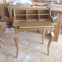 """Стол для ноутбука """"Грант"""" золотого цвета 800мм"""