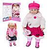 Интерактивная кукла Tongde Настенька MY004, MY005, MY007